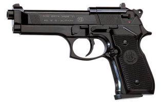 В чем суть закона о пневматическом оружии?