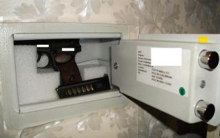 Какая ответственность за незаконное хранение оружия?