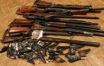 Какие основания для изъятия оружия?