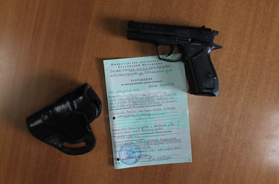 Травматическое оружие без лицензии — что будет за незаконное хранение травматического оружия согласно статье УК РФ? Какая ответственность за просроченную лицензию?