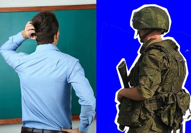 Отсрочка от армии по учебе в 2020 году — как получить отсрочку на полгода от армии?