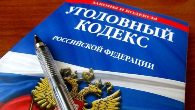 Превышение пределов необходимой обороны — статья УК РФ