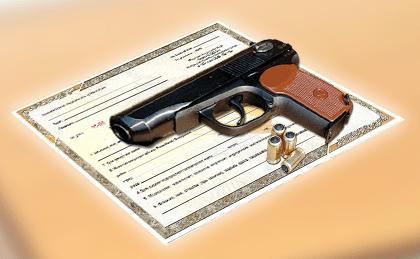 cправка на оружие форма 002-О/у в 2020 году — как получить медицинскую справку на оружие нового образца?